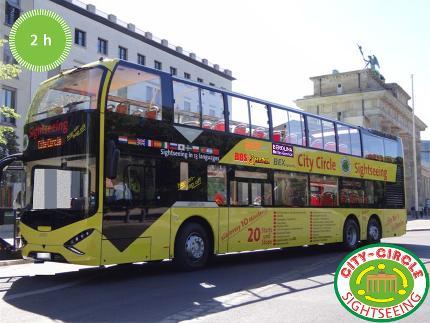 Berlin City Circle – Yellow Tour (1 Tag): Erwachsener