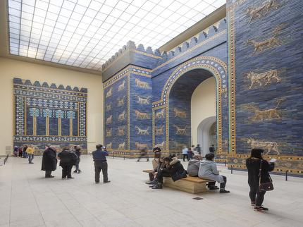 Zeitfenster-Ticket für das Pergamonmuseum Eintritt regulär