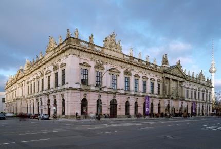 Deutsches Historisches Museum: Eintritt Dauerausstellung im Zeughaus