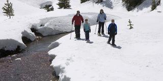 Familientour auf Schneeschuhen / Urheber: Original Landreisen AG / Rechteinhaber: © Original Landreisen AG