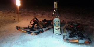 Schneeschuhwanderung mit Fondue-Plausch am Belchen / Urheber: Original Landreisen AG / Rechteinhaber: © Original Landreisen AG