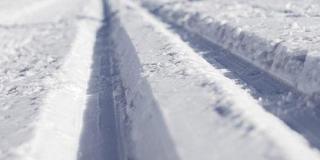 Skilanglaufkurs Klassisch / Urheber: Original Landreisen AG / Rechteinhaber: © Original Landreisen AG