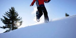 Winter-Aktiv Reise Schwarzwald / Urheber: Original Landreisen AG / Rechteinhaber: © Original Landreisen AG