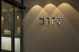 Eingang / Urheber: mabeny Kommunikation & Design / Rechteinhaber: © G. Stürzer GmbH Hotelbetriebe