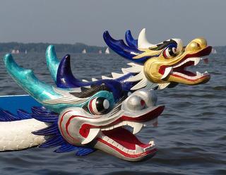 Dragon boat / Author: Dream & Watergear